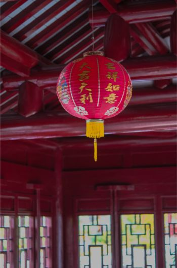 red lantern hanging in Chinese house at Chinese Garden of Weissensee Germany